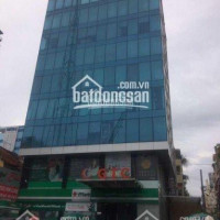 Chính Chủ Cần Bán Gấp Tòa Nhà Góc 2 Mặt Tiền Nguyễn Thị Minh Khai P đa Kao Quận 1, 7x19m Hầm 8 Lầu, 130 Tỷ