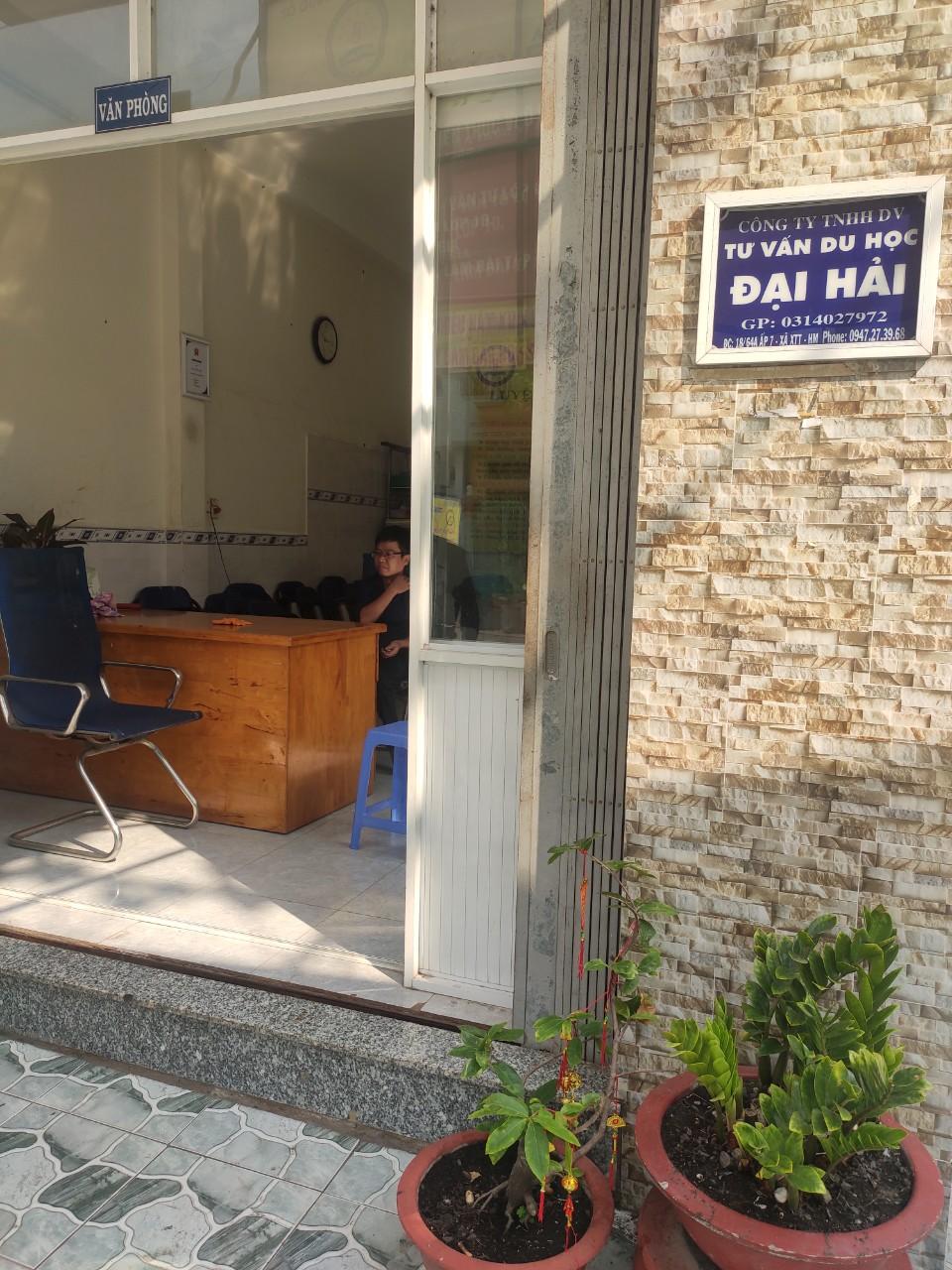 Bán căn nhà tại ấp 7, xã Xuân Thới Thượng, huyện Hóc Môn